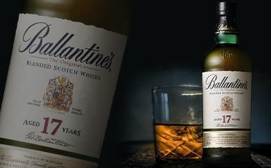サントリー バランタイン17年 700ml <スコッチ> <Alc.40%>