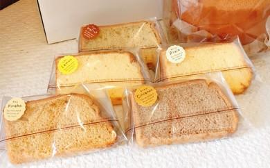 [№5862-0599]Bon appetit ふわ・もち・しっとり シフォンケーキお持ち帰り用