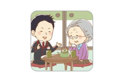 [№5723-0253]日本郵便 郵便局のみまもりサービス「みまもり訪問サービス」(6カ月)