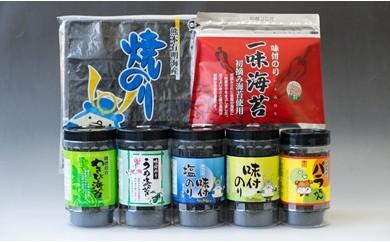 12-5 佐田海苔店 海からの贈り物7種セット