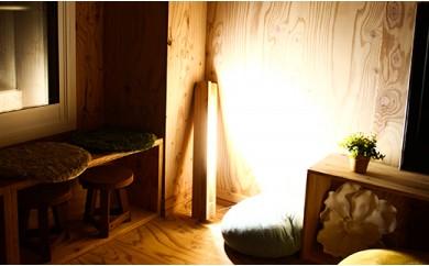 北海道育ちの木材を使った宮大工特製「Free style light」