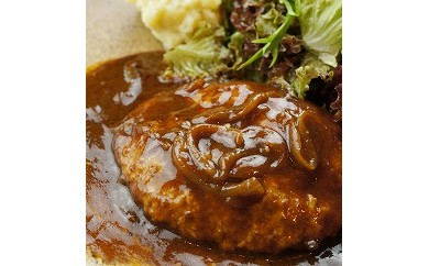 肉汁あふれる美味しさ「じごいもの豚」特製ハンバーグ 24個入