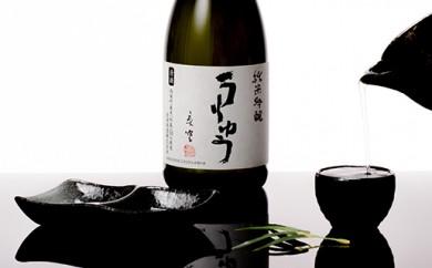 [B-19]地酒「純米吟醸うりゅう」(720ml)2本