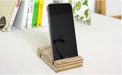 北海道育ちの木材を使った宮大工特製「スマホ立て」2個セット