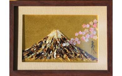 富士に桜【額】*