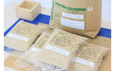 C-37 木村さんの胚芽付き熟成コシヒカリ(5kg)と炊飯器で発芽する玄米(3合×4袋)