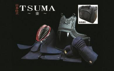 90-1 剣道防具 TSUMA(妻)