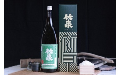 B-72 【日本酒】竹泉 純米山田錦「常盤緑(ときわみどり)」Vintage 1800ml