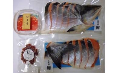 40 秋鮭づくし 20,000円