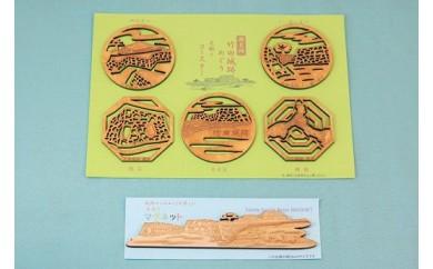 B-62 竹田城跡をモチーフにしたコースターとマグネットセット