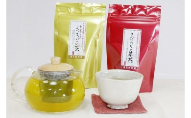 A-22 清水製茶園のこだわり茶・くつろぎ茶