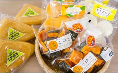 大地の恵み「新鮮野菜!手作り加工品」セット