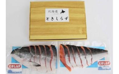 【まもなく受付終了(7月中)】41 時鮭 ときしらず(船上活〆 半身)25,000円