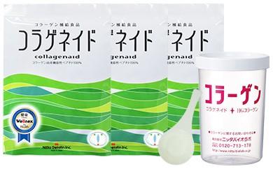 B105 純粋コラーゲンで美容と健康セット