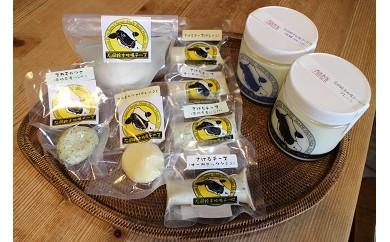 (294) 鈴木牧場 ヨーグルト&チーズセット