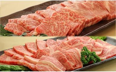 【G-338】黒毛和牛(A4等級)ロースカルビ&肩ロースカルビ1.4kg