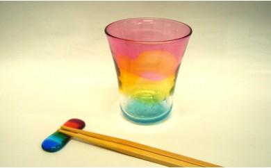[3003805]西伊豆手づくりガラス「夕陽グラス&虹色はし置き」