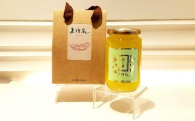 G-04 老行家(ろうほんか)燕の巣 食べる濃縮タイプサフラン味