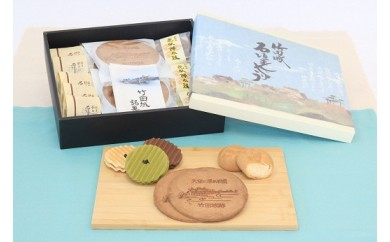 B-64 上道製菓の竹田城銘菓 城せん・陣太鼓セット