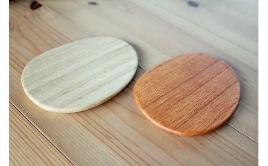 (260) 桐の石ころコースター2枚セット