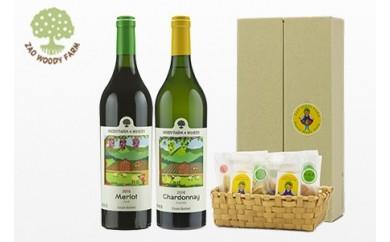 0062-106 ワイン2本【メルロ(赤)シャルドネ(白)】ドライフルーツ3袋セット
