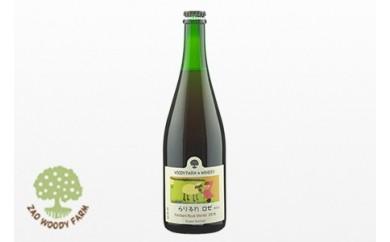 0062-104 スパークリングワイン1本【らりるれロゼ 微発泡】750ml