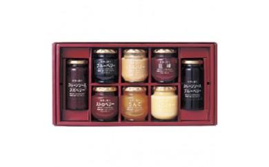 [№5915-0271]ツルヤ 四季の香りジャム・フルーツソース詰合せ