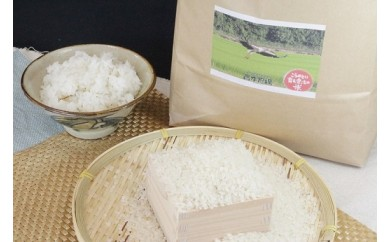 B-23 高本さんちのコウノトリ育む農法(農薬不使用)のお米 3.8kg