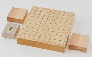 M-5 【第67期 王将戦】上峰町初開催記念!!「卓上将棋盤(2寸)」 木製駒付きセット