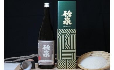 B-71 【日本酒】竹泉 どんとこい純米酒「鳶色(とびいろ)」Vintage 1800ml