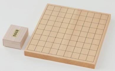 D-95 【第67期 王将戦】上峰町初開催記念!!「卓上将棋盤(1寸)」 木製駒付きセット