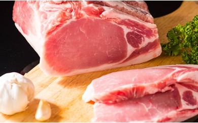 [B-13]  北海道産豚ロースブロック1.3kg