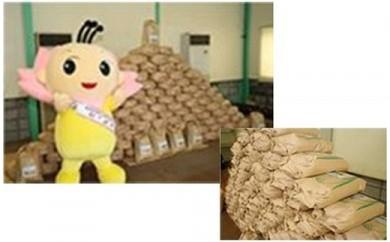 平成30年産 幸手産コシヒカリ特別栽培米 玄米(8kg前後)
