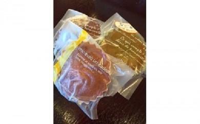 A【425-752】 ルシェ・ハッタの陽だまりマドレーヌ『バニラ・チョコ・抹茶』