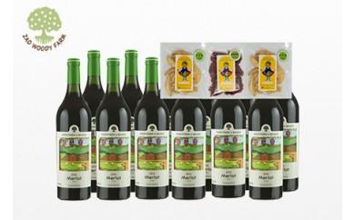 0062-112 ワイン12本【メルロ(赤)】と無添加ドライフルーツ3袋セット