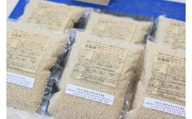 B-61【減農薬・減化学肥料】木村さんの炊飯器で発芽する発芽玄米(3合×6袋)