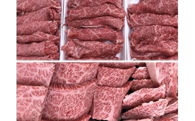 D-1牛肉【いけ本】池熟選和牛焼肉すき焼きセットA