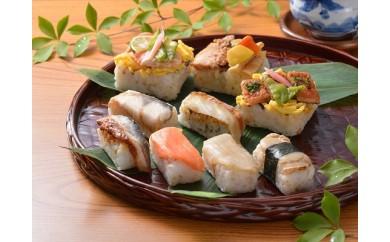 C176 笹蒸し寿司・創作ちまきセット