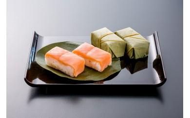 B593 特製柿の葉寿司「吉野傳」(さば、さけ)