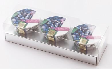 A-38果実ゼリー【レモン食品】ブルーベリージュレ3個