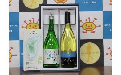 奥尻島地酒セット