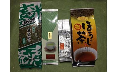 A'-4日本茶【辻梅香園】「お徳用大袋だよ」セット