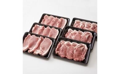 (312) 弓豚ステーキセット3kg