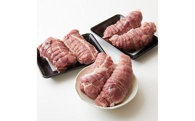 (308) 弓豚チャーシュー用セット3kg