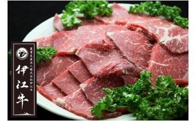 伊江牛 モモロース焼肉用(沖縄県産黒毛和牛)