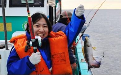 【D02】館山の恵みたっぷり実感!釣船貸切体験チケット