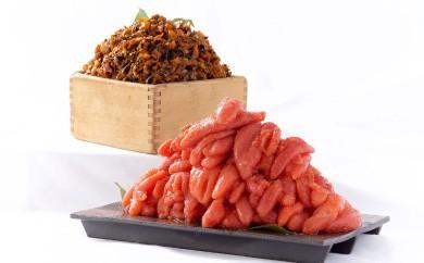 B-119 九州の味!!「辛子明太子」&「辛子高菜明太」 たっぷり計3kg【迫力の大ボリューム!!】