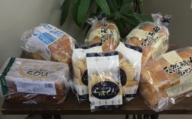 【1008】食パン ファミリーセット