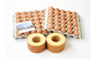 B2-502.放牧卵60個と森のバウムクーヘン2個セット