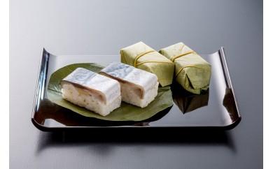 A281 特製柿の葉寿司「吉野傳」(さば)